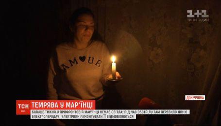 Більше сотні будинків у прифронтовій Мар'їнці вже більше тижня залишаються без електроенергії