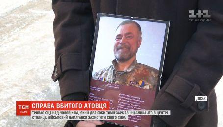 Подозреваемому в убийстве АТОшника Сергея Олейника в который раз не смогли вынести приговор