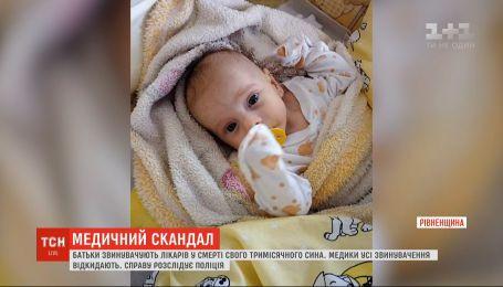 На Ровенщине родители обвиняют врачей в смерти своего трехмесячного сына