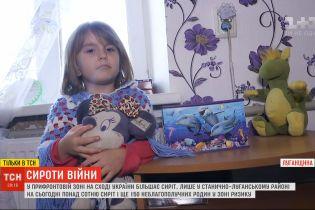 В прифронтовой зоне на востоке Украины больше сирот