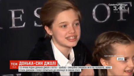 Родной ребенок Анджелины Джоли и Брэда Питта сменил имя и готовится к смене пола