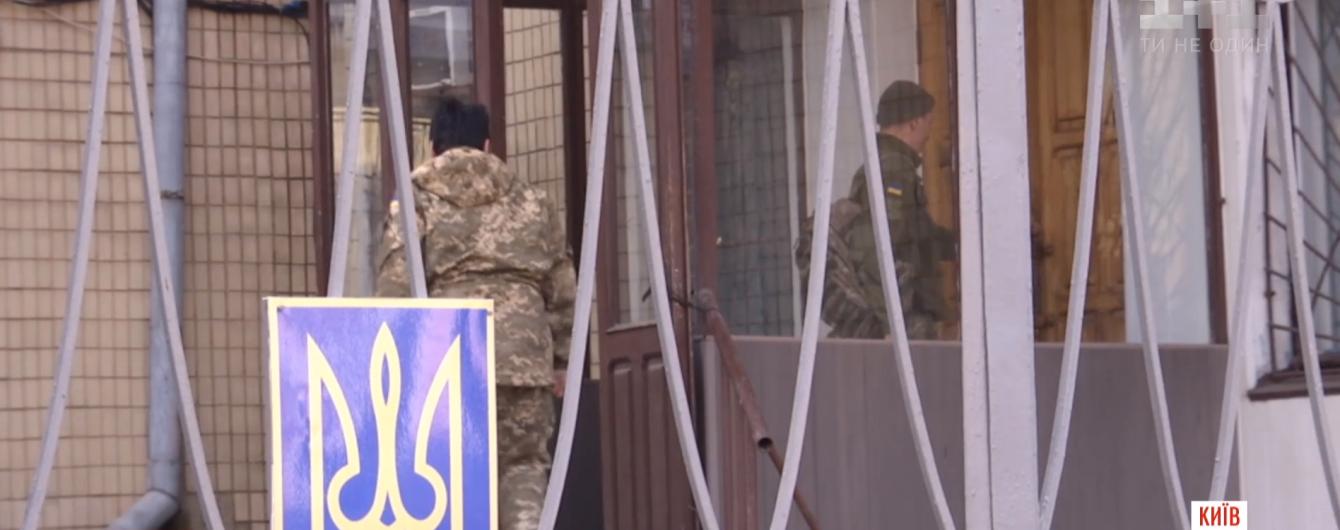 Украинских призывников насильно ведут в военкомат. Как этому противодействовать