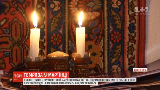Мешканці Мар'їнки понад тиждень живуть без світла: відновити його не дають окупанти