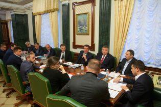 На совещании у президента утвердили пять сценариев реинтеграции оккупированного Донбасса