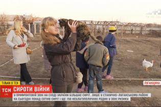 На Донбассе увеличивается количество сирот. В прифронтовой зоне женщина сама воспитывает 9 приемных детей
