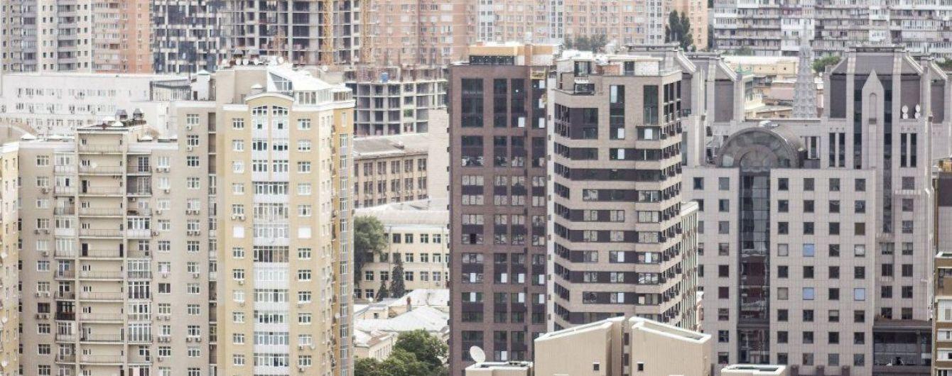 Переселенцы и участники АТО/ООС стоят в длинных очередях на получение кредитов на жилье под 3% годовых