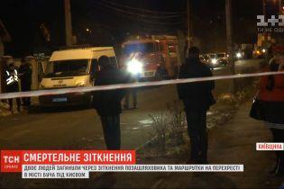 Елітний позашляховик у Бучі порушив ПДР, внаслідок чого загинули двоє пасажирів маршрутки