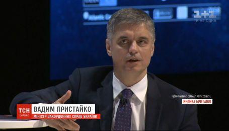 Боротьба з Росією є частиною боротьби з тероризмом - Пристайко на саміті НАТО