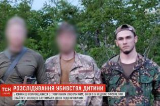 Суд обиратиме запобіжний захід двом молодикам, підозрюваним у вбивстві трирічного Сашка Соболєва