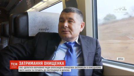 Немецкие правоохранители готовят Онищенко к экстрадиции в Украину