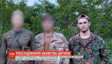 Суд будет выбирать меру пресечения двум парням, подозреваемым в убийстве трехлетнего Саши Соболева