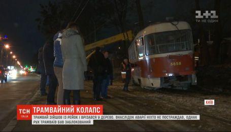 Следствие будет устанавливать причину, почему в Киеве трамвай сошел с рельсов