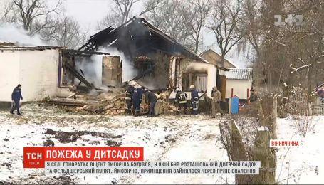 Детский сад и фельдшерский пункт дотла выгорели в Винницкой области