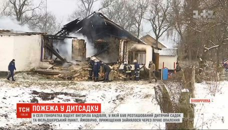 Дитячий садок і фельдшерський пункт ущент вигоріли на Вінниччині