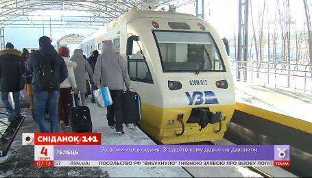 Як зміниться експрес до Борисполя та скільки доларів купують українці - Економічні новини