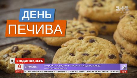 """День печенья: Егор Гордеев готовит вкусности в студии """"Сніданку"""""""