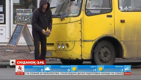 Украинские маршрутки разваливаются на глазах: возможно ли изменить ситуацию