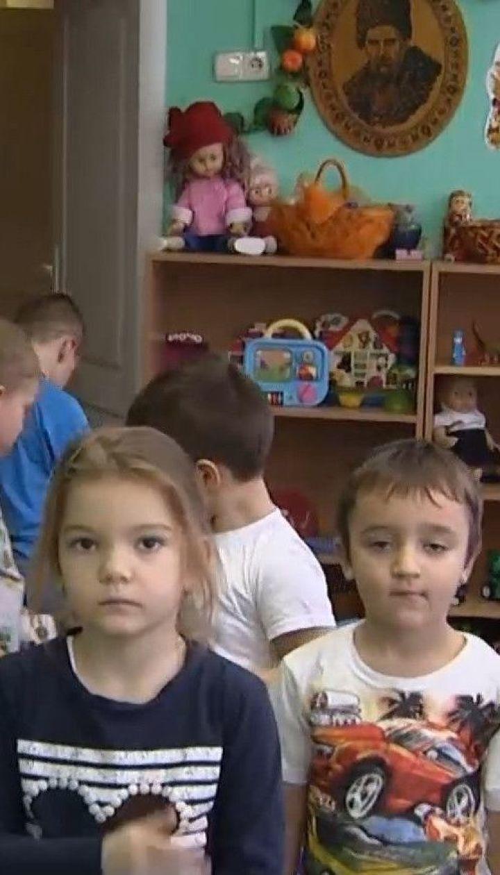 Почему дети неохотно идут в детский сад и как это изменить