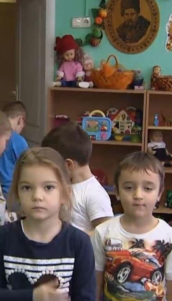 Чому діти неохоче йдуть у дитсадок та як це змінити