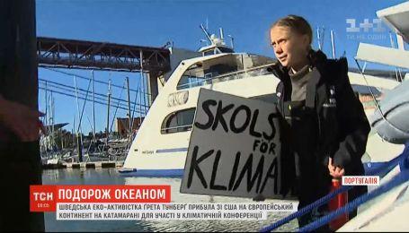 Эко-активистка Грета Тунберг пересекла Атлантический океан на катамаране