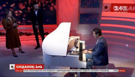 """Пианист Евгений Хмара с музыкальной импровизацией в студии """"Сніданку з 1+1"""""""