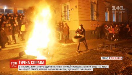 Жители Прилук обещают снова выйти на митинг из-за затягивания дела Дениса Чаленко