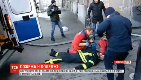 Економічний коледж горить в Одесі: через значну кількість диму непритомніли навіть вогнеборці