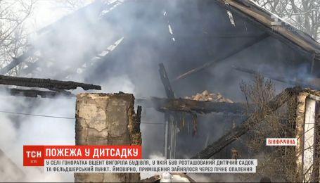 Вероятно, из-за отопления печкой в селе Винницкой области загорелось здание детсада