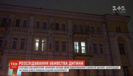 Підозрюваний у вбивстві сина Соболєва винайняв номер, звідки стріляв, на 6 діб