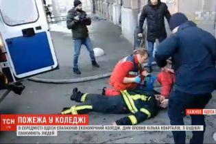 Экономический колледж горит в Одессе: из-за большого количества дыма теряли сознание даже пожарные