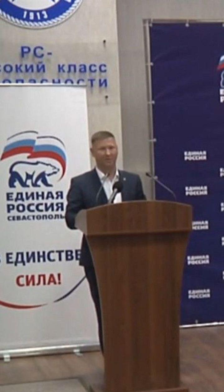 Ехал по загранпаспорт: СБУ на админгранице с Крымом задержала депутата РФ