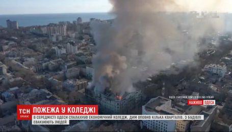 6 человек пострадали от пожара в колледже Одессы - там пока не удается локализовать огонь