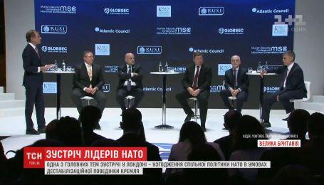 """""""Киев хочет Ruxit"""": главные темы встречи НАТО в Лондоне"""