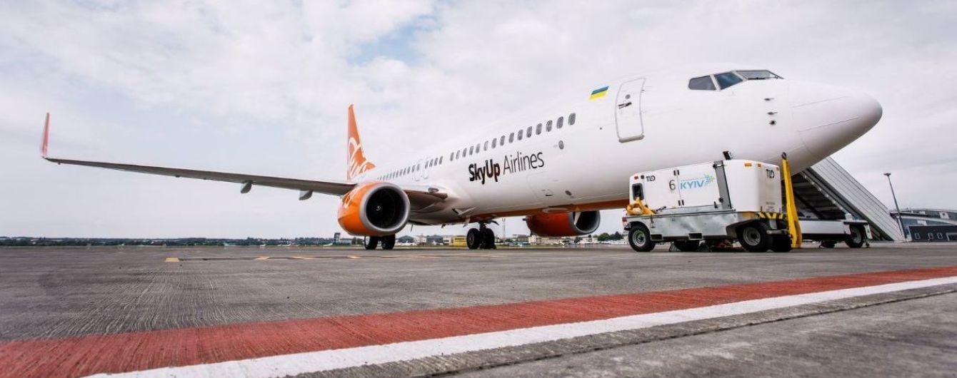 SkyUp открыл рейсы сразу в Испанию, Словакию, Болгарию и Грузию