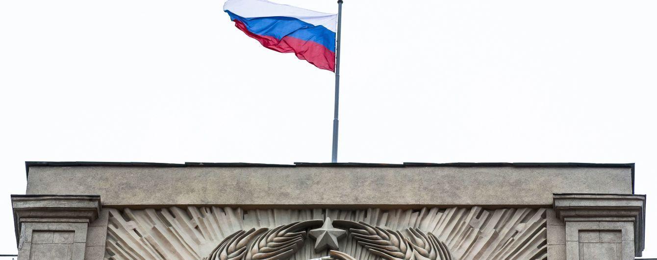 санкции россии против украины сегодня список