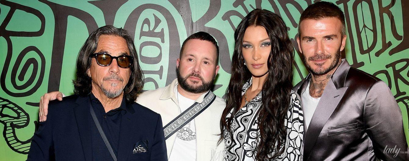 У компанії Бекхема: Белла Хадід на модному шоу Dior