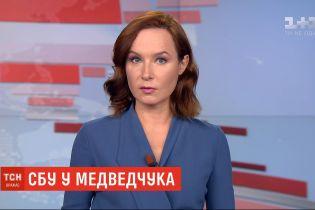 СБУ проводить слідчі дії в офісі Медведчука