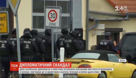 Двох російських дипломатів у Німеччині оголосили персонами нон ґрата та висилають з країни
