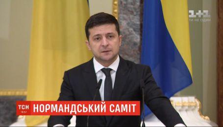 """Зеленский назвал вопросы, которые хочет решить во время встречи лидеров """"нормандской четверки"""""""