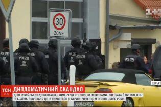 Двух российских дипломатов в Германии объявили персонами нон грата и высылают из страны
