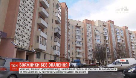 Из-за массовой задолженность Ровно может оказаться без тепла