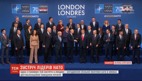 Лідери країн-членів НАТО підтвердили свою прихильність колективній обороні