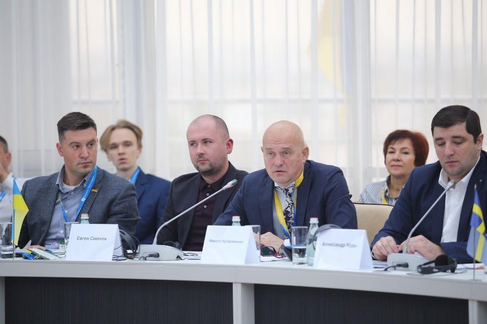 цифровізація України_реклама