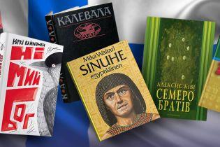 Мумі-тролям вхід заборонений: 6 творів фінської літератури