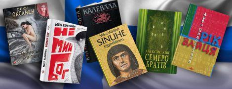 Муми-троллям вход воспрещен: 6 произведений финской литературы