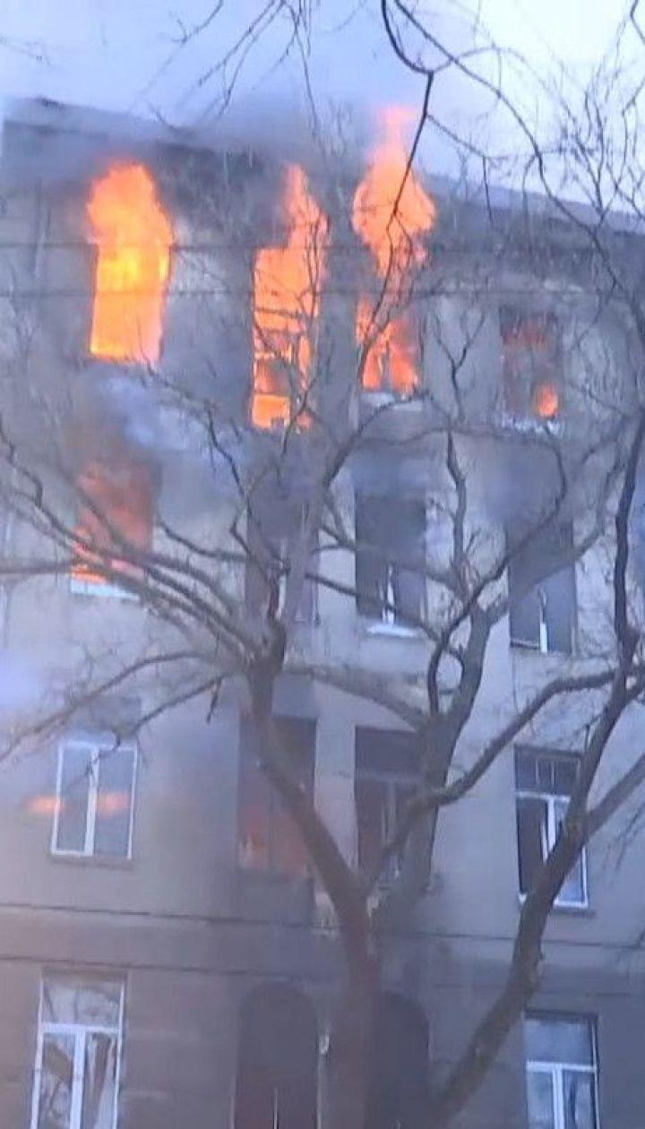 Поліція відкрила кримінальне провадження щодо пожежі в Одеському коледжі