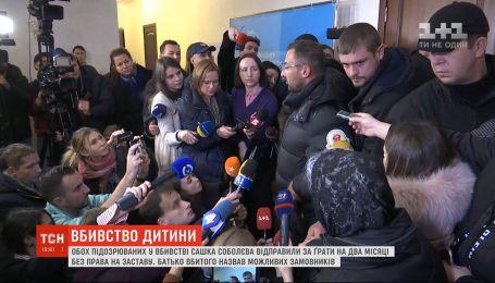 Соболєв розповів, кого хотів би розпитати через вбивство його сина