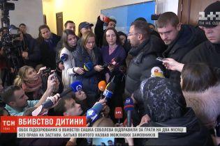 Соболев рассказал, кого хотел бы расспросить из-за убийства его сына