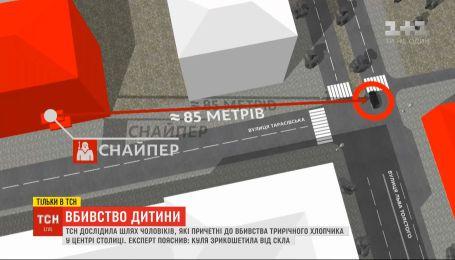 ТСН проаналізувала резонансне вбивство 3-річного сина Соболєва із фаховим снайпером