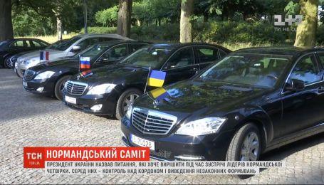 """Які питання порушуватиме Київ під час зустрічі лідерів """"нормандської четвірки"""" у Парижі"""